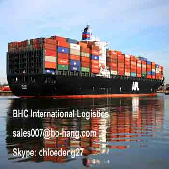 container ship by professional shipment from china - Skype:chloedeng27