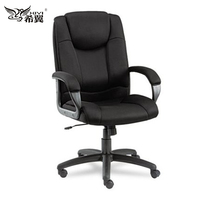 boss president mesh high back replica office furniture chair