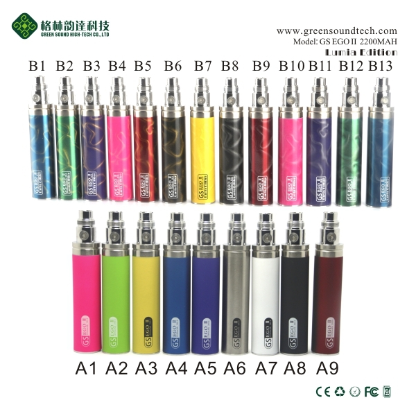 NEW E CIGARETTE!!Cheapest lumia edimition 2200mah ego battery wholesale e cigararette at the price $5.9