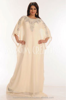 Islamic Clothing Women Style