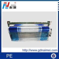 pe film printed plastic film price