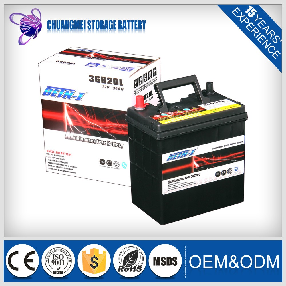 12v36ah mini mf rechargeable electric car battery for sale
