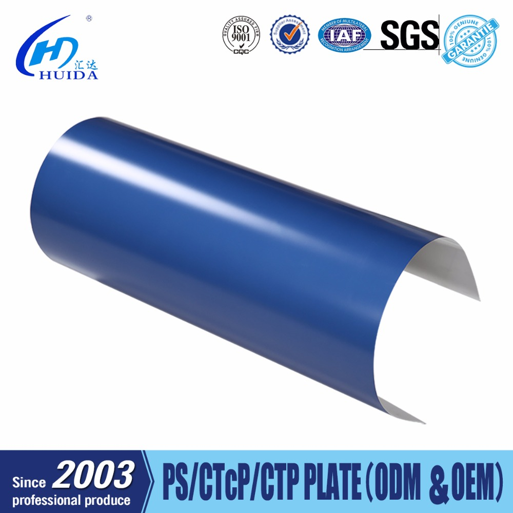 offset plate punch offset plate punch suppliers and manufacturers offset plate punch offset plate punch suppliers and manufacturers at alibaba com