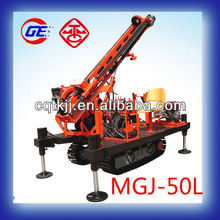 New hydraulic MGJ-50L crawler rotary small horizontal directional drilling rig
