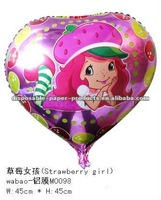 Strawberry Shortcake Supershape Foil Balloon Strawberry Shortcake ...