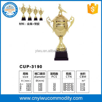 Wooden Metal Plate Trophy,School Wooden Frame With Engrave Plates ...