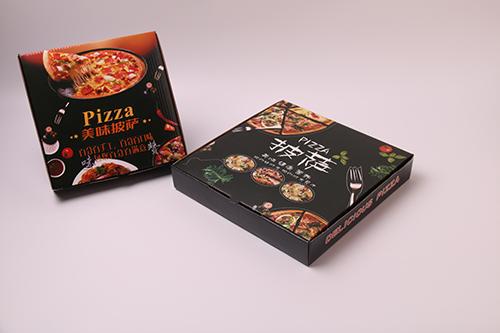 Custom Design Food Box Pizza Delivery Box