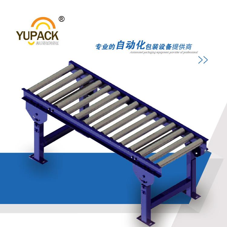 2016 Latest Manual Roller Conveyor For Material Handing