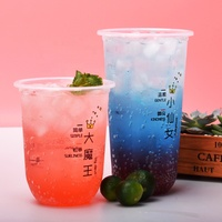 U Shape Disposable Plastic PP PET Bubble Tea Cup 12oz 16oz 22oz Boba Tea Coffee Juice PP Cup Clear or Printed with Lids