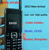 New Low cost cheap CDMA 450 Mhz mobile phone ZX450 Russian Mongolian Skylink Gmobile CDMA 450