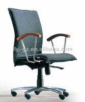 Generous modern fabric executive chairs/ dark blue executive chairs