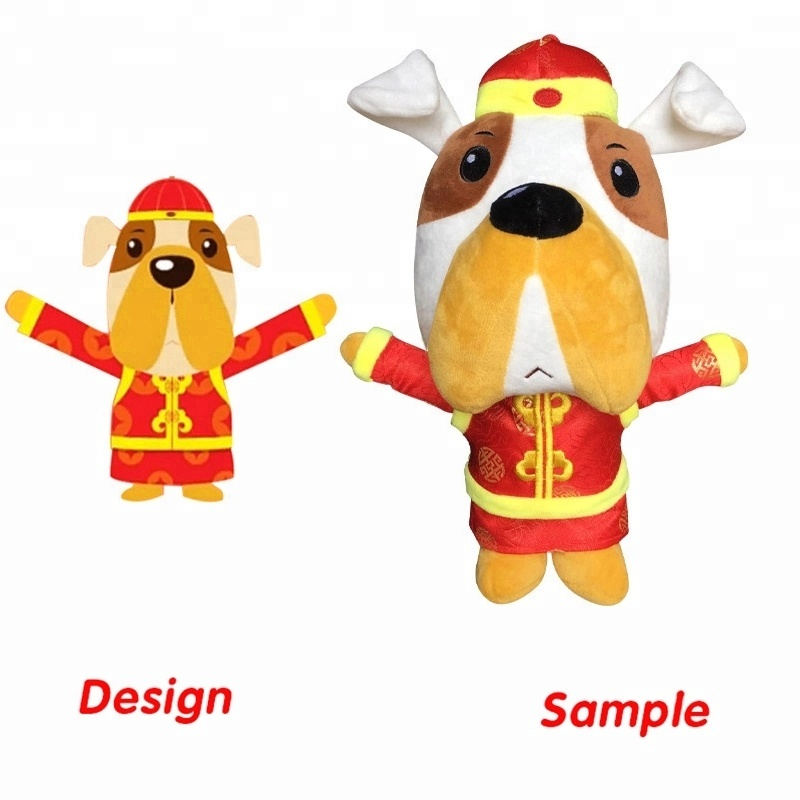 Lovely And Cute Chipmunk Plush Toys Soft Stuffed Plush Animal Toy Long Tail Stand