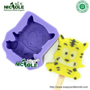 M0003 Nicole tiger shaped lollipop molds ice cream mould ice tray silicone mold factory