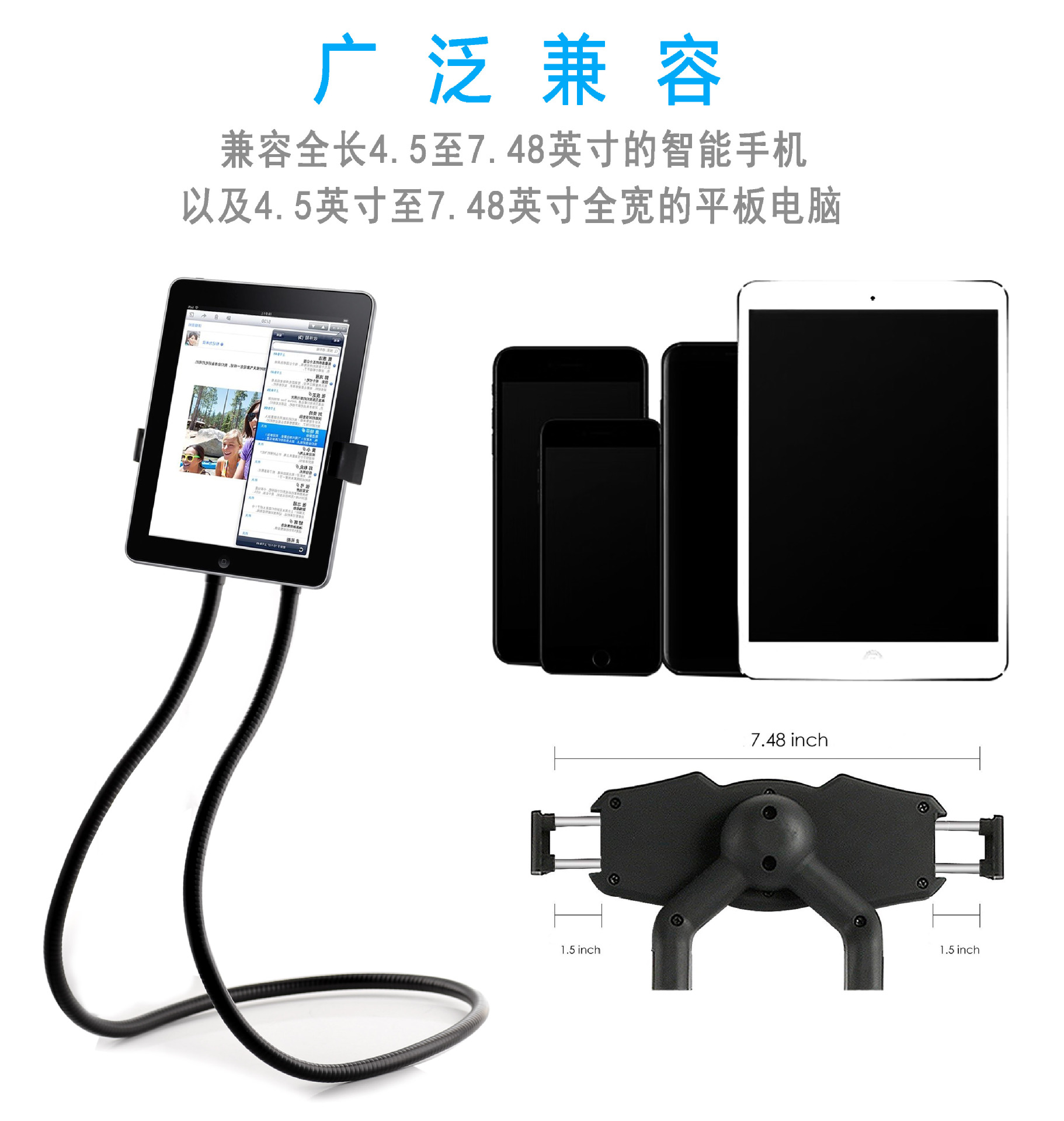 Upgraded Mobile Phone Stand Lazy Neck Bracket DIY Free Rotating for Multiple Functions