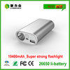 high quality mobile power bank with super strong flashlight and metal case