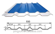 PVC Vinyl composite twinwall corrugated roof tile/PVC Hollow roof sheet/wall panel