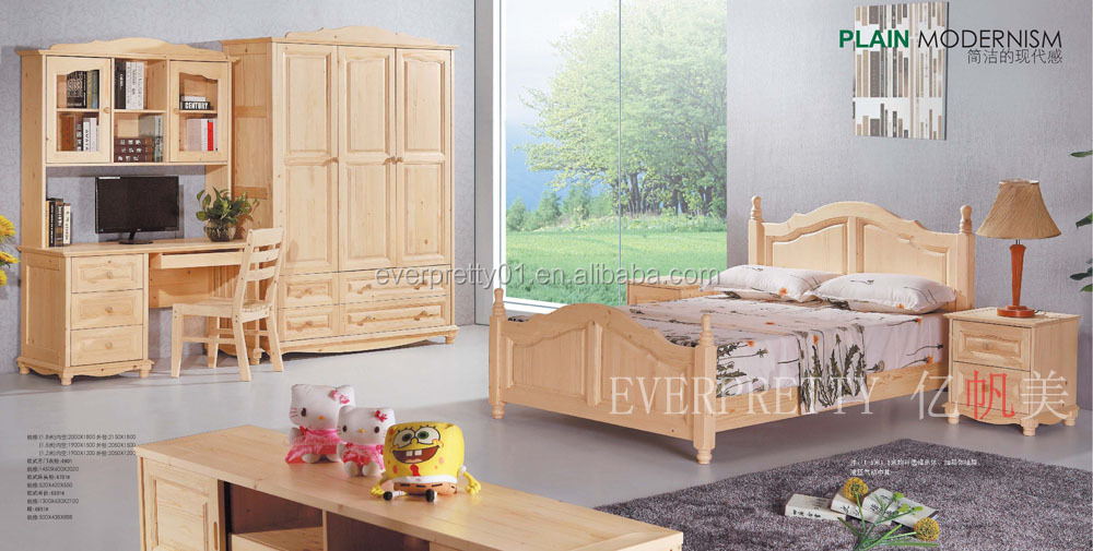 Wholesale cheap pine wood chipboard bedroom sets buy Where can i buy a cheap bedroom set