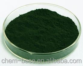 Natural Colouring agent, Food Grade, Fine Sodium Copper Chlorophyllin with USP for cosmetic