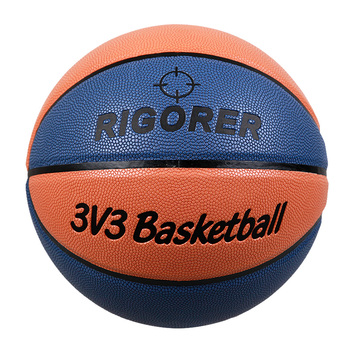 3V3 size 7 basketball ball with 2 colors easy grab PU skin .