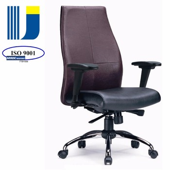 Wondrous Luxury Office Furniture Modern Middle Back Leather Machost Co Dining Chair Design Ideas Machostcouk