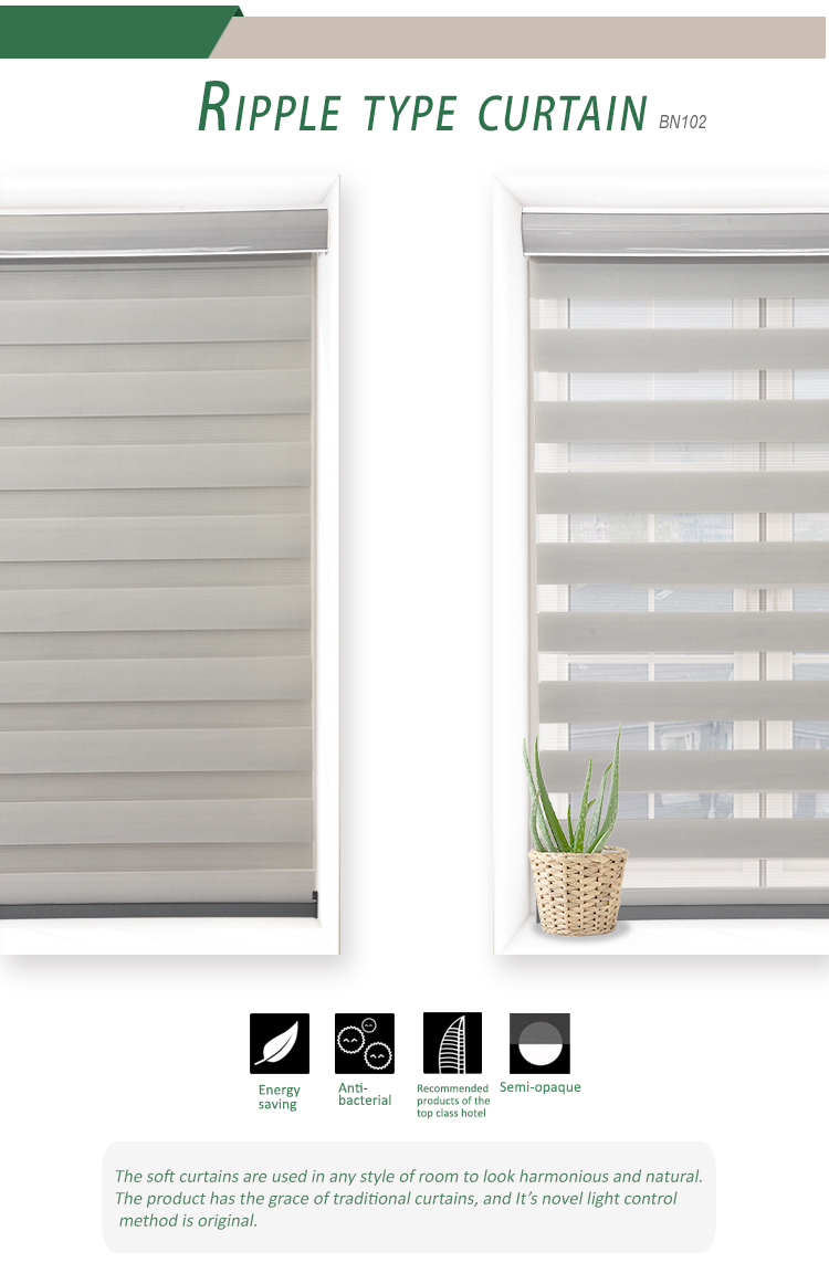 New design custom two layer fabric horizontal zebra roller blinds
