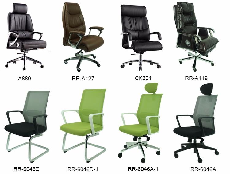 luxus executive office ergonomischen mesh liege liegestuhl. Black Bedroom Furniture Sets. Home Design Ideas