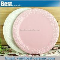 custom embossed ceramic plate, porcelain dinner plate,ceramic dishes wholesale
