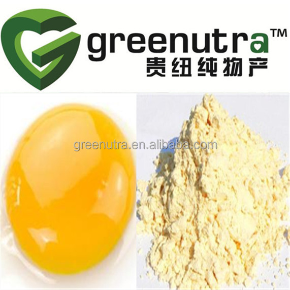 Hot sale egg yolk lecithin powder