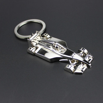 Wholesale Blank Keychains Manufactures Metal Sports Car Key Buckle Chain -  Buy Sports Car Key Buckle,Sports Car Key Buckle,Wholesale Metal Key Chain