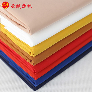 microfiber breathable waterproof stretch fabric