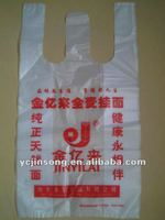 supermarket plastic biodegradable grocery bag