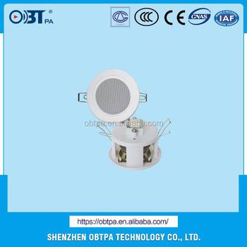 Superior OBT 701 2.5u0027u0027 100V 3W Waterproof Ceiling Speaker/PA Sound System Bathroom