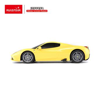 Rastar Ferrari Miniature Children Electronic Toy Car For Playing