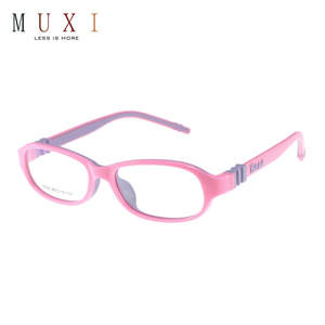 411116379f New Stylish Glasses Frame For Girls