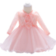 Lace Long Sleeve New Born Baby's Clothes Pakistan Wedding Apparel 2 Year Old Baby Dress BBTZ007