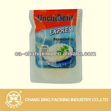 Leakage proof Nylon vacuum retort pouch/Food packaging retort pouch