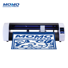 Ganda kepala cutting ploter vinyl cutter