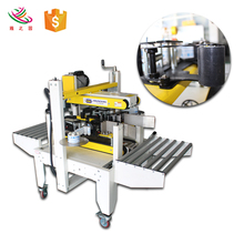 Automatic Folding/Sealing Carton Box Packing Machine