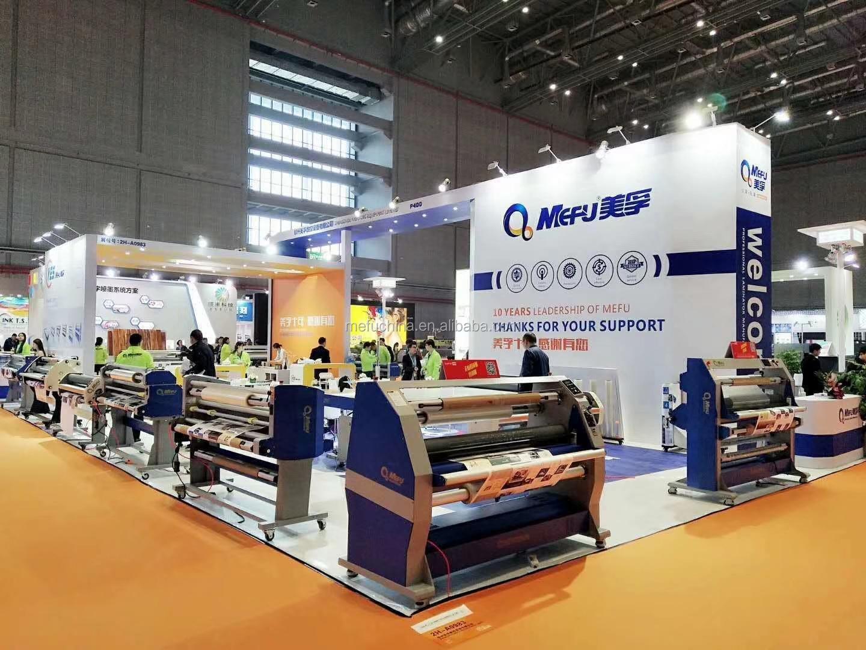 (MF1700-A1 PRO) Novo Laminador Automático de Sinalização Quente e Fria de Grande Formato Atualizado