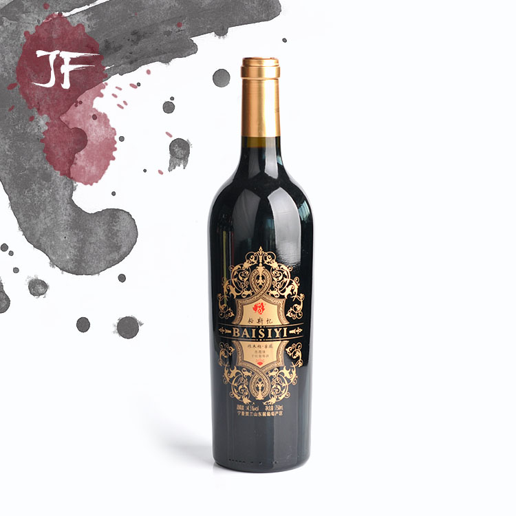 China wine markers price list of red wine