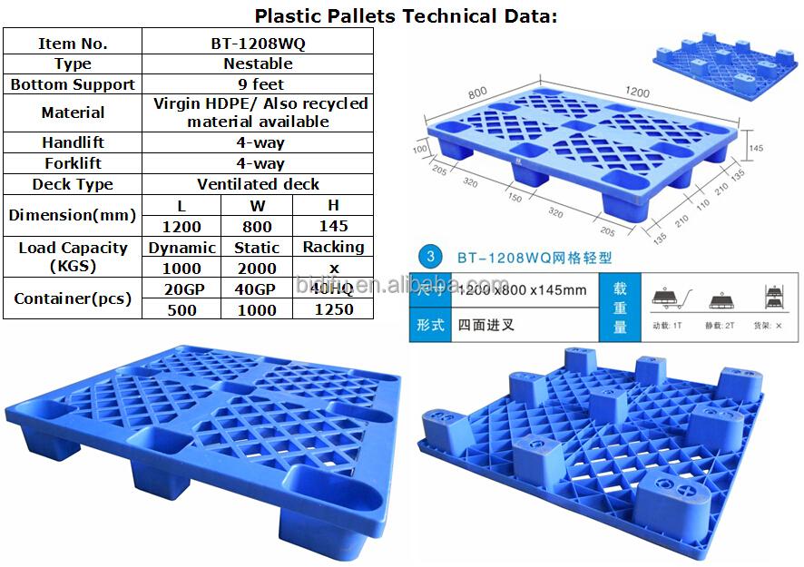 1200*800 HDPE carton plastic palets