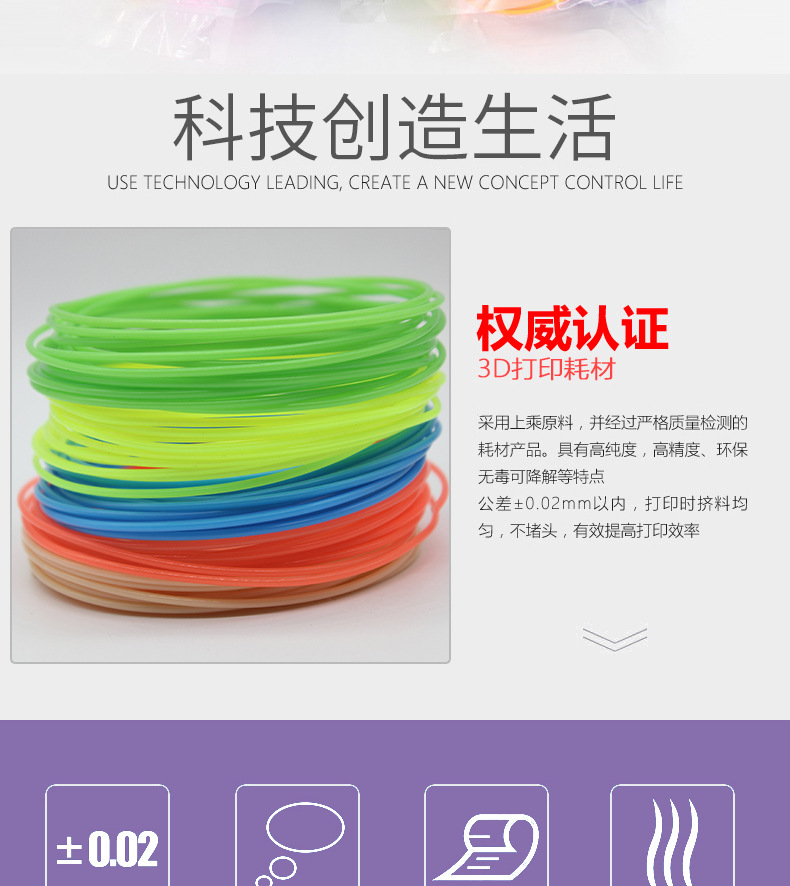 Cheap 3d pen pla filament