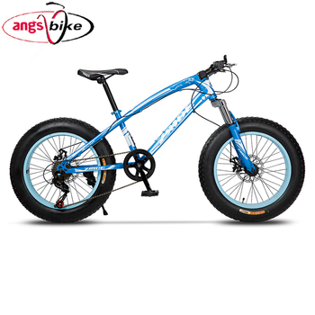 28f30d5a5af Economic and Efficient Fat bike 26inch 21/24/27 speed aluminum alloy MTB fat