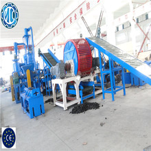 used tire recycling machine for sale