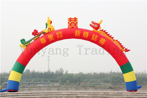 Best Quality Inflatable Red Arch with Dragon and Phoenix and Chinese Character Happiness for Wedding
