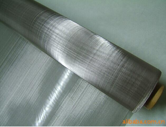 Ultra Fine Stainless Steel Metal Mesh Fabric Buy