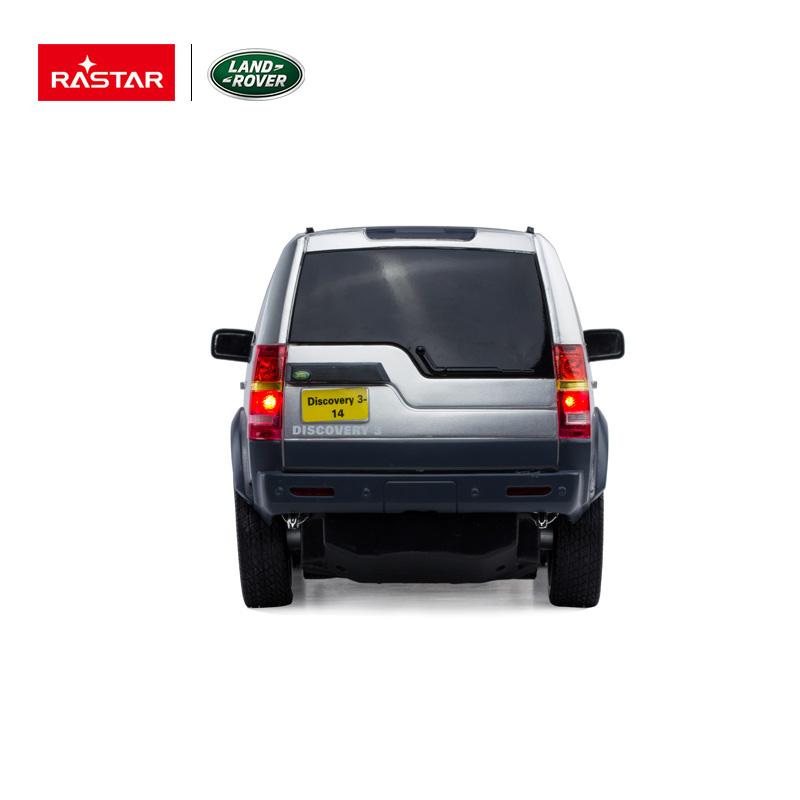 Véhicule Jouet Land Rastar Rover Rc Abb Pulvérisation Modèle dxBtoCsQrh