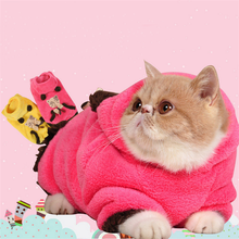 Wholesale Pet Clothes Coral Fleece Pet Product Cat Clothes