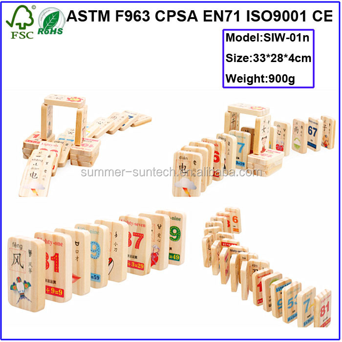 Wooden Learning Chinese Characters Domino Toys,Number Domino Toys