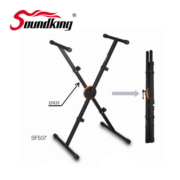 Single X Type Keyboard Stands - SF507